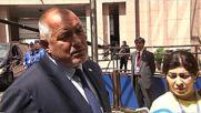 Бойко Борисов: Процедура за до 300 млн. евро заплашва България