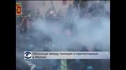 Сблъсъци при протест в Неапол