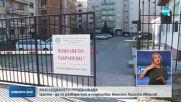 Възобновяват разследване срещу Христо Иванов за документна измама