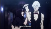 [ Bg Subs ] Death Parade Episode 4 [720p] [sugoifansubs]