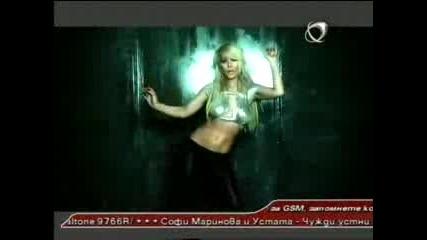 Desislava - Dva Magnita (cqloto Video)
