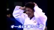 Шампионите По Judo На Япония
