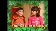 Господари На Ефира - Малки Деца Пият Яко Алкохол 13.05.08 *HQ*