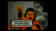 хиподил_-_скакауец