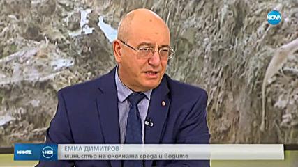 Емил Димитров: От над 7400 сондажа за вода у нас 40% са без разрешителни