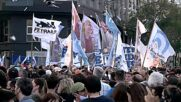 Argentina: Thousands attend Loyalty Day march in Buenos Aires