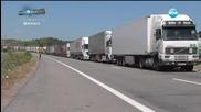 Километри колони камиони по границата с Турция