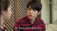 Бг субс! High School Love On / Училище с дъх на любов (2014) Епизод 10
