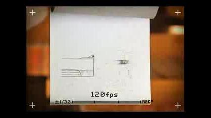 Анимация От Хартия