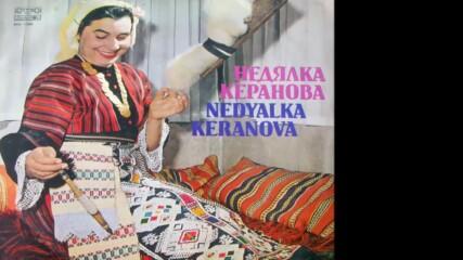Недялка Керанова -албум 1984г /първа част/
