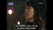 (бг превод) Жена, която все още иска да се омъжи Епизод 8 част 1