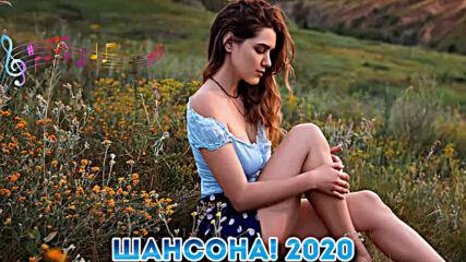Новинки крутые Музыка сентябрь 2020! Зажигательные песни 2020!