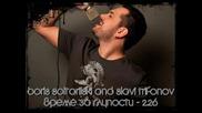 N E W ! Поп - Фолк Микс Зима 2012/ 13 / music_of_bulgaria /