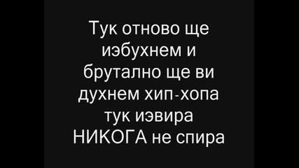 Devil Mc Ft. Vasy G