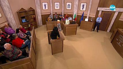 Съдебен спор - Епизод 723 - Заплашва ни децата (28.11.2020)