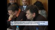 В Банско дебатираха по проблема за изграждането на нови ски-съоръжения, до решение не се стигна