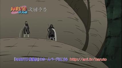 Preview : Naruto Shippuuden - 365 [480p]