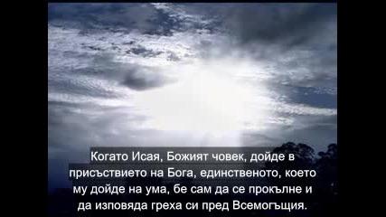 Святостта на Бога