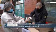 Стартира кампания по предоставяне на хранителни продукти за най-нуждаещите се