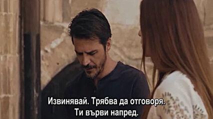 Дар Сезон 3, Епизод 5 - Бг