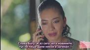 Черна любов Kara Sevda еп.1-4 Бг.суб. Турция