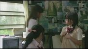 Yamada-kun to 7-nin no Majo еп.5