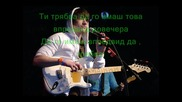Arctic Monkeys - The View From The Afternoon [prevod]