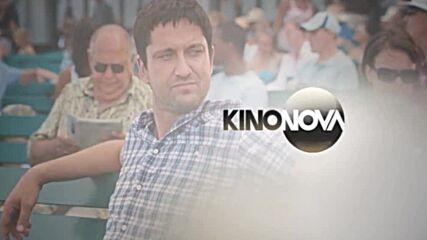 """""""Отстреляй бившата"""" на 2 септември, четвъртък от 21.00 ч. по KINO NOVA"""