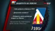 Левски продължава без загуба, как подчини Монтана?