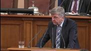 Депутат към Ненчев: Да не дава Господ да командвате армията в реална война