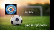 На Здоровье Зенит - Цска Москва