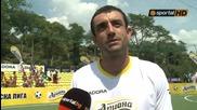 Шампионите на Ариана Аматьорска Лига 2013