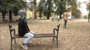 1-среща в парка