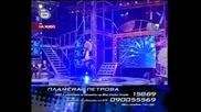Music Idol 2 Пламена Петрова - Hot Stuff *