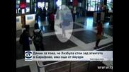 Атентаторът от Бургас не е трябвало да загине