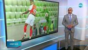 Спортни новини (21.10.2021 - късна емисия)