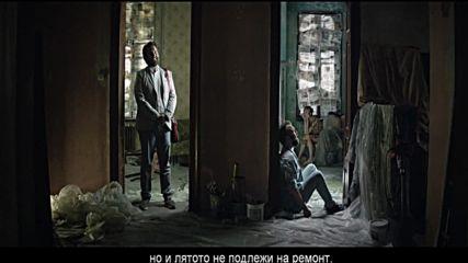 """Изи Кредит - Лятото не подлежи на ремонт (32"""") I"""