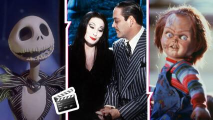 В навечерието на Хелоуин: Филмови заглавия, с които празничното настроение е гарантирано