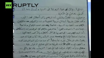 Bin Laden's Handwritten Letters Released to the Public