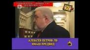 Сашо Диков разпитва Марио Тагарински