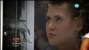 """В """"Анализирай това"""": Куини-Алис - бившата любима на Благой Георгиев"""