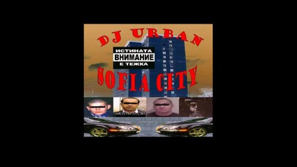Dj Urban - Тва Съм Аз