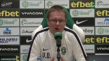 Дамбраускас преди ЦСКА: Ще играем нашата игра и ще се опитаме да доминираме