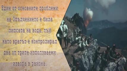 10 факта за битката при Шипка