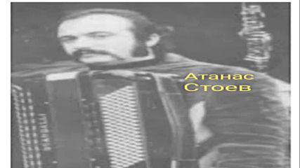Класика  от  добрите  стари  времена  ...  тандемът  Атанас Стоев  -  Миньо Георгиев