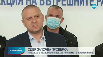 СДВР: До месец ще приключим проверките по сигнали за полицейско насилие на протестите