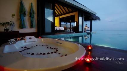 Раят е на малдивите