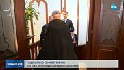 ПОДПИСАНО СПОРАЗУМЕНИЕ: Ще има автокефална украинска църква