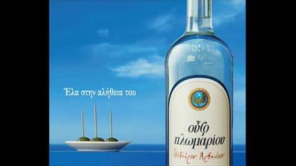 Super greek hits - Agypes
