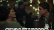 Фарук и Сюрея - Kanatlarm Var Ruhumda